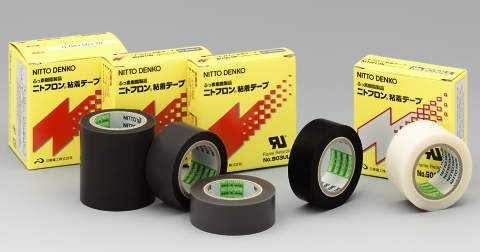 Nitto 5015 Tape Nitto 500 Tape Double Sided Nitto Tape